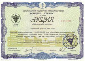 акционерное общество АО